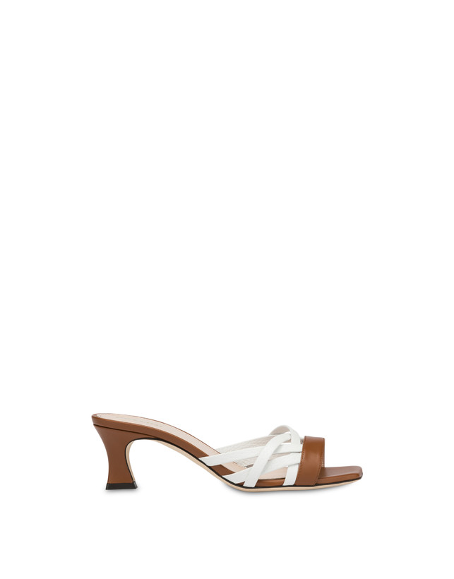 Pollini You Design sandals Photo 1